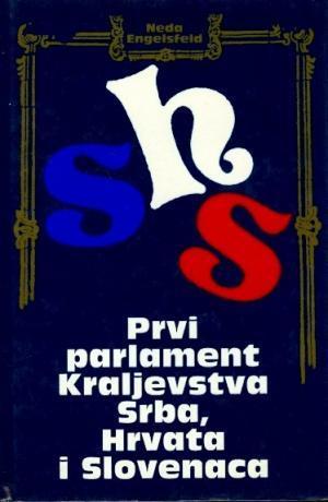 Prvi parlament Kraljevstva Srba