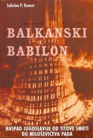 Balkanski Babilon
