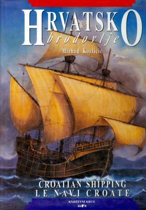 Hrvatsko brodovlje