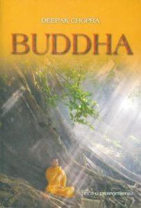 Buddha - priča o prosvjetljenju