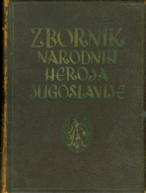 Zbornik narodnih heroja Jugoslavije