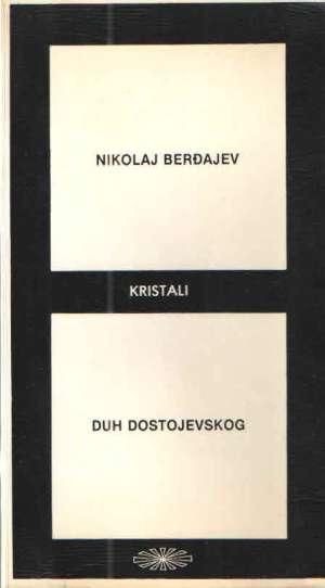 Duh Dostojevskog