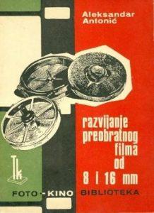 Razvijanje preobratnog filma