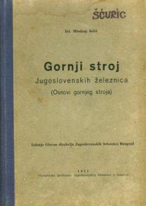 Gornji stroj jugoslovenskih železnica