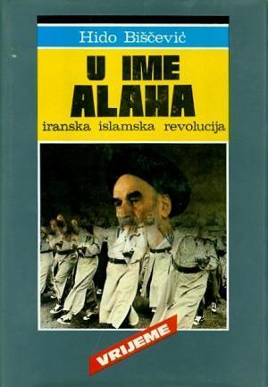 U ime Alaha: iranska islamska revolucija