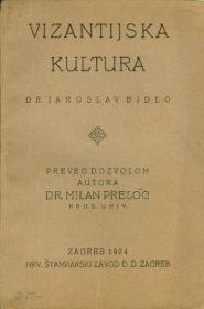 Vizantijska kultura