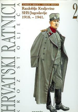 Hrvatski ratnici kroz stoljeća 2. knjiga