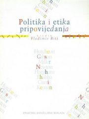 Politika i etika pripovijedanja