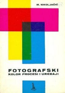 Fotografski kolor procesi uređaji