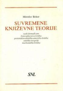 Suvremene književne teorije