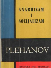 Anarhizam i socijalizam