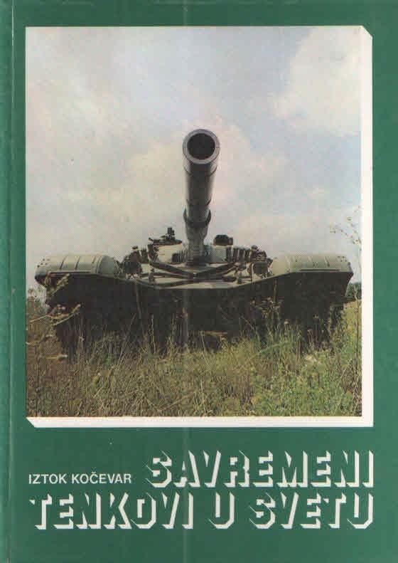 Savremeni tenkovi u svetu