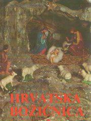 Hrvatska Božićnica za godinu 1991.