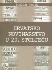 Hrvatsko novinarstvo u 20. stoljeću