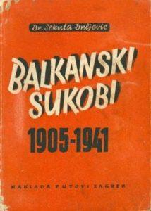 Balkanski sukobi 1905.-1941.