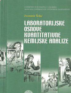 Laboratorijske osnove kvantitativne kemijske analize