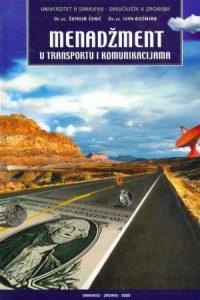 Menadžment u transportu i komunikacijama