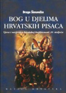 Bog u djelima hrvatskih pisaca 1