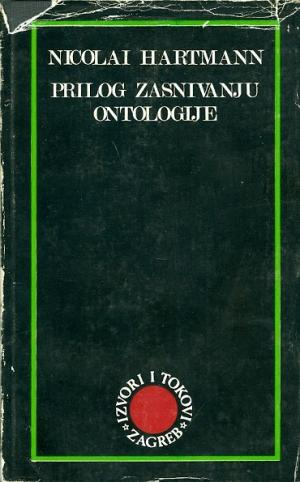 Prilog zasnivanju ontologije