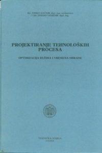 Projektiranje tehnoloških procesa