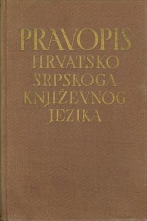 Pravopis hrvatskosrpskoga književnog jezika
