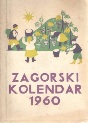Zagorski koledar 1960