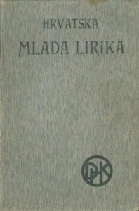 Hrvatska mlada lirika
