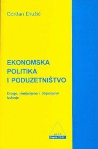 Ekonomska politika i poduzetništvo