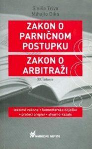 Zakon o parničnom postupku i Zakon o arbitraži