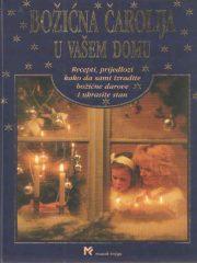 Božićna čarolija u vašem domu
