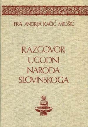 Razgovor ugodni naroda slovinskoga
