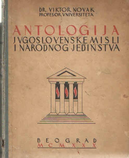 Antologija jugoslovenske misli i narodnog jedinstva