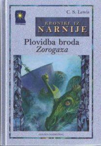 Kronike iz Narnije: Plovidba broda Zorogaza