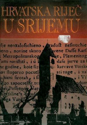 Hrvatska riječ u Srijemu