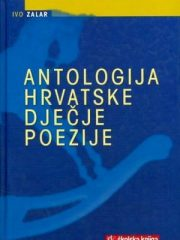 Antologija hrvatske dječje poezije
