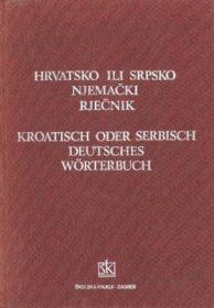 Hrvatsko ili srpsko - njemački rječnik