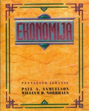 Ekonomija (petnaesto izdanje)