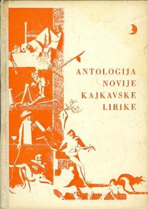 Antologija novije kajkavske lirike