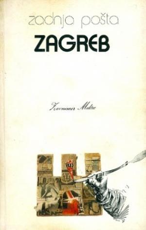 Zadnja pošta Zagreb
