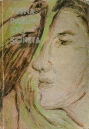 Sto soneta (prvo izdanje)