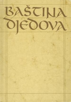 Baština djedova (reprint)