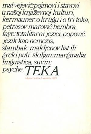 Teka (tekstovi/kritika) 2