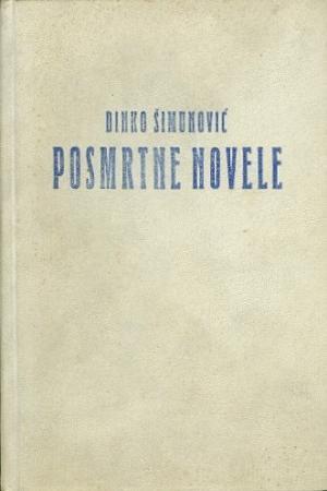 Posmrtne novele