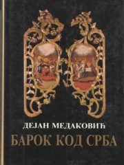Barok kod Srba