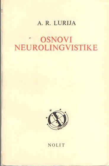 Osnovi neurolingvistike