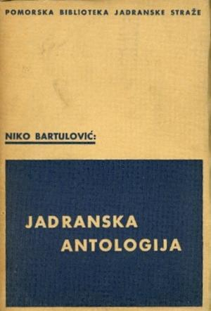 Jadranska antologija