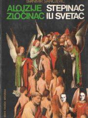 Alojzije Stepinac: zločinac ili svetac