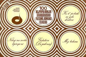 100 najpopularnijih starogradskih pjesama