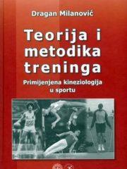 Teorija i metodika treninga: Primijenjena kineziologija u sportu