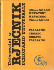Univerzalni rječnik talijansko-hrvatski i hrvatsko-talijanski
